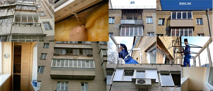 Ремонт и регулировка окон ПВХ в Киеве, фото-2