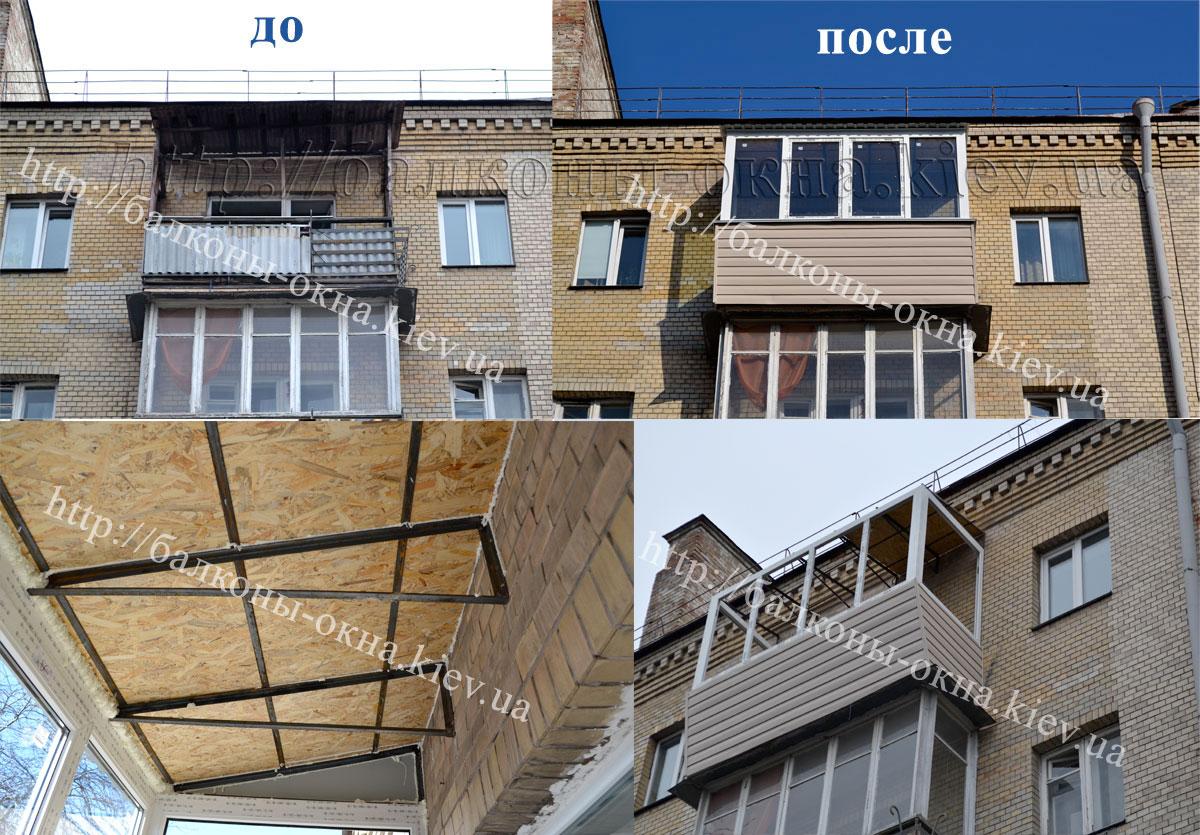 Pixaz каталог: крыша заказать.