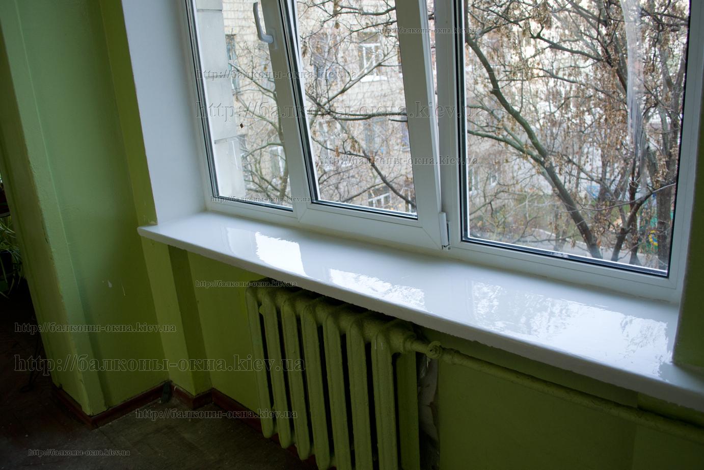 Окна для школы детского сада и других государственных учрежд.