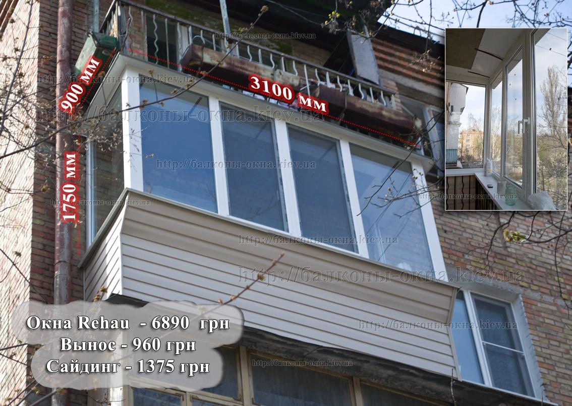 Балконы и окна.