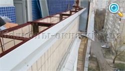 Изготовление нового балкона или расширение уже существующего.
